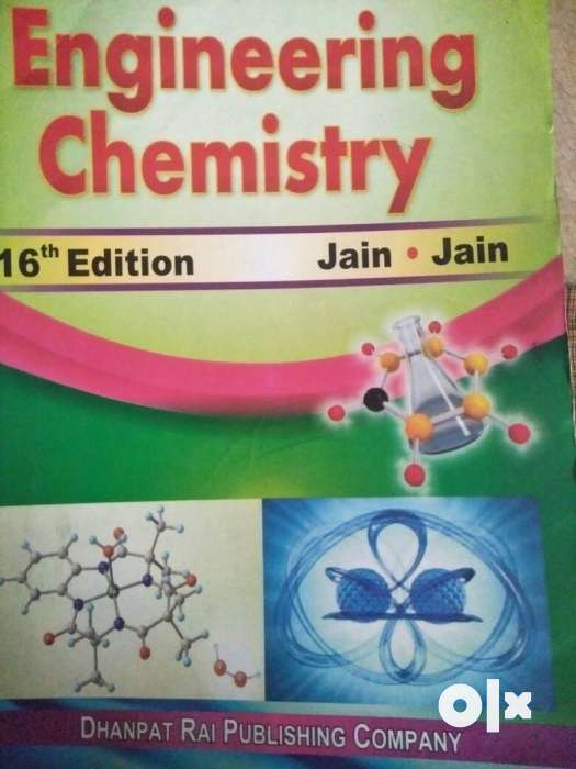 Engineering chemistry textbook noida books sports hobbies show only image engineering chemistry textbook negotiable price fandeluxe Images