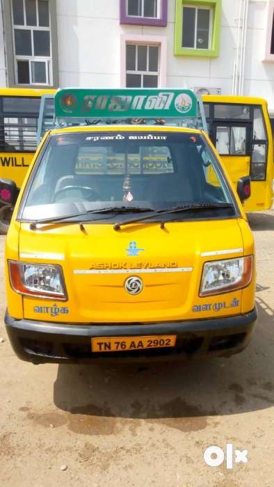 Ashok Leyland dost owner in tirupur fc ic - Commercial