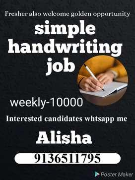 Paper writing jobs professional dissertation help