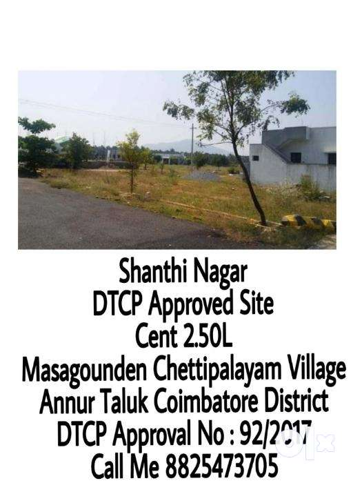 land in annur - coimbatore district