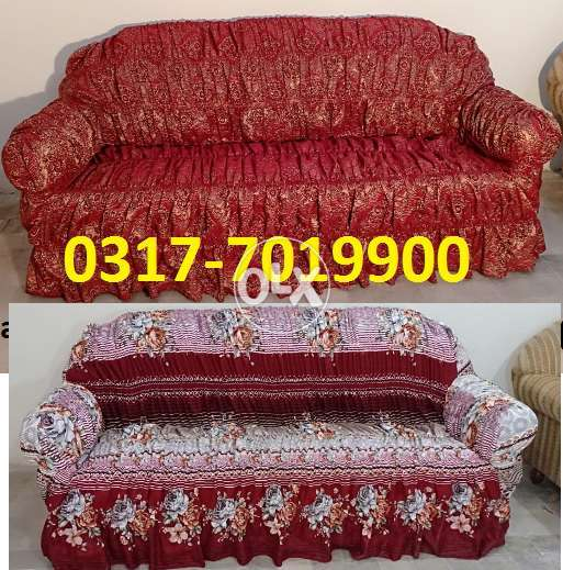 Armrest Covers For Sofas Outdoor Furniture Ebay 0