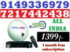 Tata Sky/ Dish TV/ Airtel DTH New Connection- Just at Rs. 1349/-(COD)