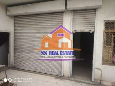 380 sqft shop for rent in main road Ranital @ Rs. 16,000/- at Ranital Chowk, Jabalpur, Madhya Pradesh
