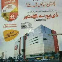 dha phase 2 dha haly tower offices and shops No Commission No charges