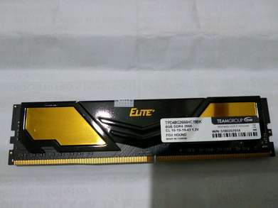 Team DDR4 8GB for pc