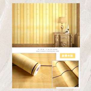 wallpaper kayu kuning garis readyyyyy 65k aja