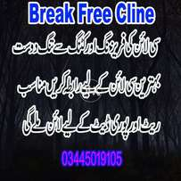 cline for 2g internet break free and fast