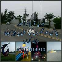 Bahria Orchard phase-4 ten Marla plot 446
