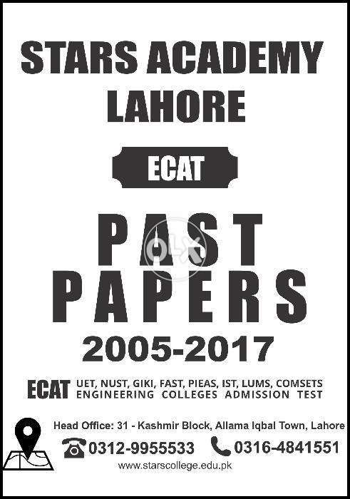 ECAT Entry Test Past Papers - Books & Magazines - 857756070
