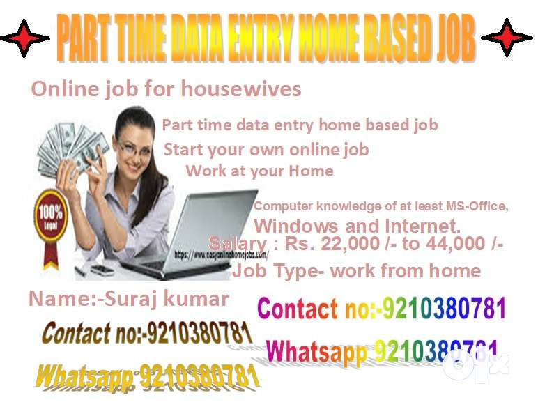 Data Entry Jobs, Home Based Typing Jobs, Work We assure Guaranteed ...