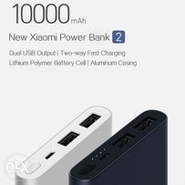 Xiaomi QuickCharge Generation2 10000mAh 2S Powerbank