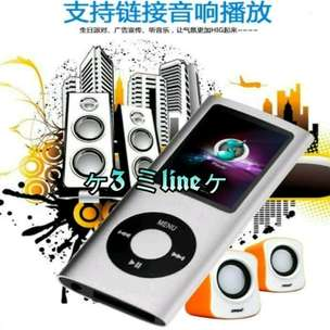 mp4 digital video audio portable music player suppport micro SD
