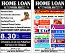 Home loans available