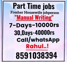 Jobs In Achalpur Job Vacancies Openings In Achalpur Olx
