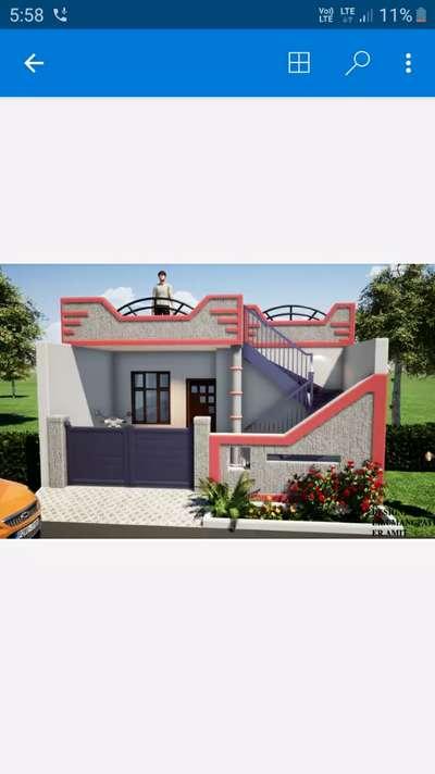 जबलपुर शहर में सबसे कम कीमत में मकान @ Rs. 13,51,000/- at Dreamland City, Jabalpur, Madhya Pradesh