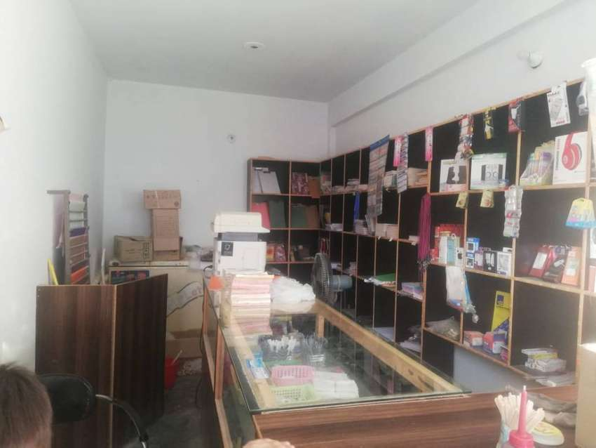 Stationary And Mobile Accessories Shop