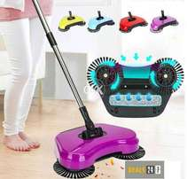 Magic Push Broom for Sweeping & Cleaning Save your Energy!