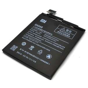 Replacement Battery for Xiaomi Redmi Note 3 4000mAh - BM46