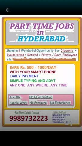 Part time jobs for students in hyderabad without investment henrosa investments with high returns