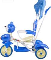 baby tricycle for sale  Bengaluru