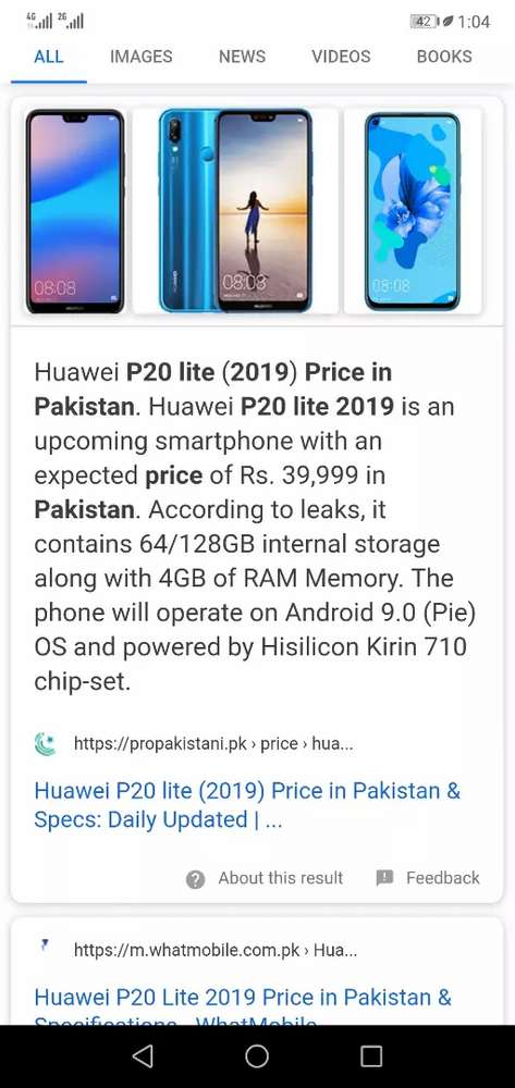 Huawei P20 for sale in Sialkot, Second Hand Mobile Phones in