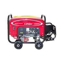 Brand New Box Packed Lifan7.5KVA 99% Copper Generator Cash on Delivery