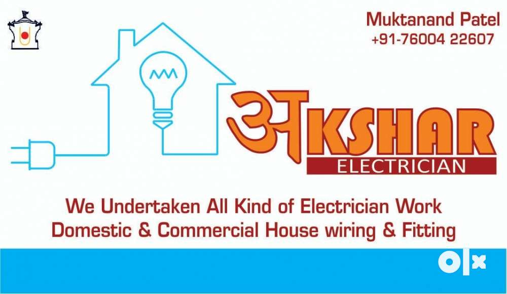 All kind of electrician work house wiring and - Padra - Services ...