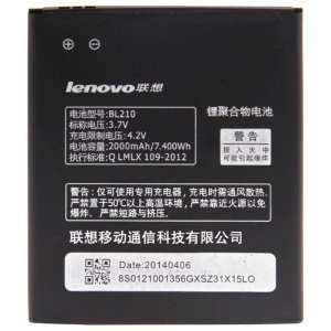 Battery LENOVO S820 / S650 / A766 :Servis sukses sparepart hp