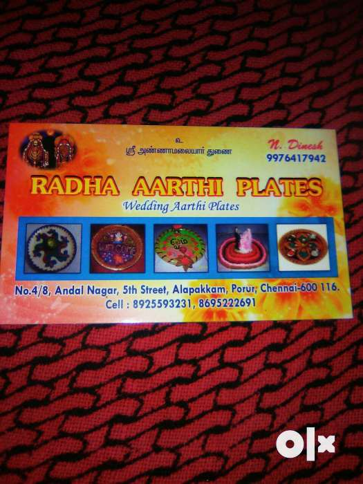 Wedding aarthi 19 new designs plates for rent - Chennai - Services ...