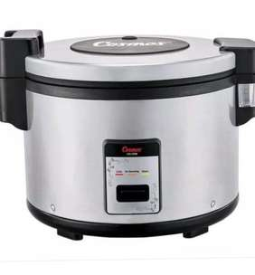 Big Rice Cooker Crj 5908 Promo Murah Grosir