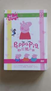 Cartoon Peppa Pig DVD