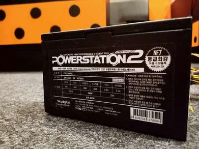 Power Supply PSU PURE POWERSTATION 500W Original