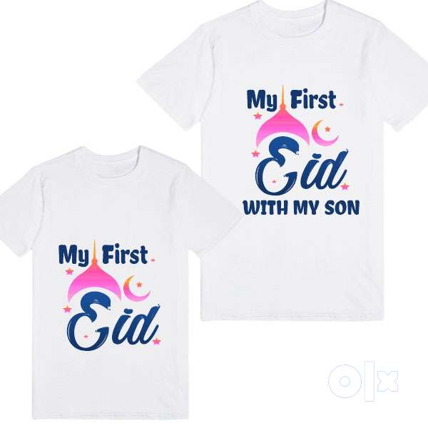 """7c4fd882 Buy Personalised """"My First Eid"""" Father & Son T-Shirts Online - Kids ..."""