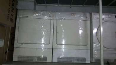 mesin pengering laundry electrolux second