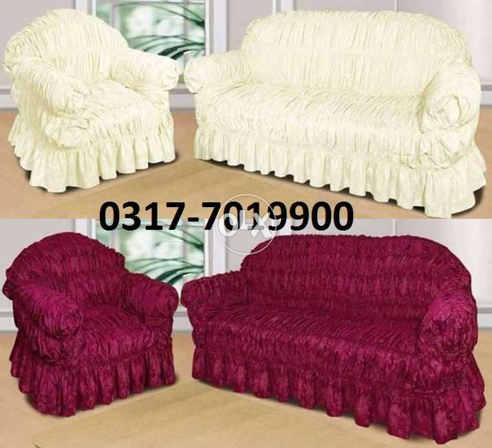 Three type of sofa covers in all over the Punjab, PAKISTAN