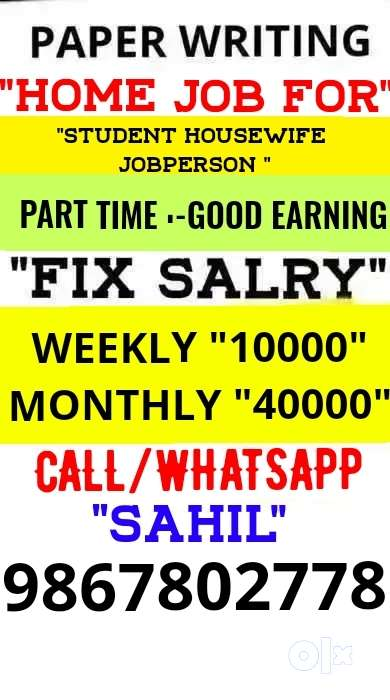 Part time book copy writing job  Weekly cash - Data entry
