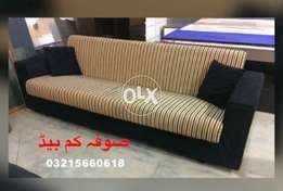 Sofa cum bed size 72*39 Best sale offer2018 Khawaja's Fix price