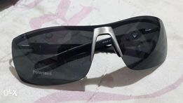 da626c97875 Sunglasses polarized - View all ads available in the Philippines ...