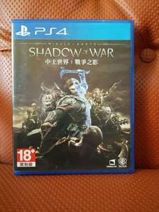BD PS4 Games Middle Earth Shadow of War