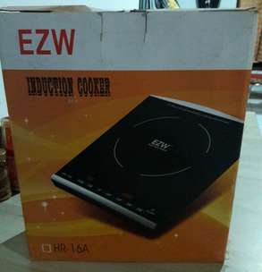 induction cooker portable