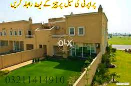 Bahria Orchard five Marla plot 350