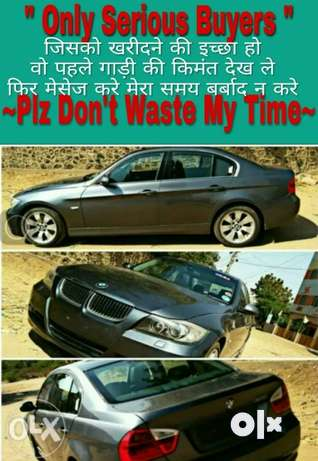 Don,t waste my Time BMW 3 Series petrol 48000 Kms 2008 year