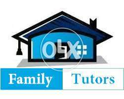 { Home Tutors..Male Females available in Satellite Town.Murree Road
