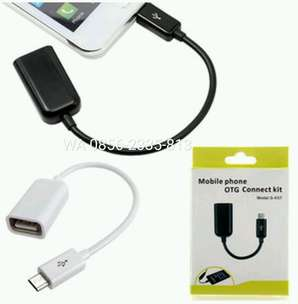 USB On-The-Go OTG