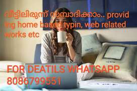 Home based data entry jobs without investment in ernakulam part time jobs in hyderabad without investment from home