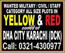 Buy/Sell DHA City Plots 125 to 2000 Sqyds. All Categories/sectors/size