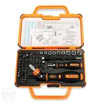 Screwdriver Set (69 in 1)