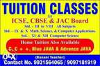 Tuition classes is available at sonari east