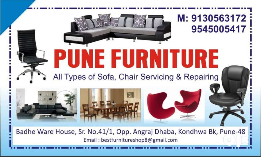 Repair All Types Of Sofa And Chairs In Pune Sofa Dining 1583574033