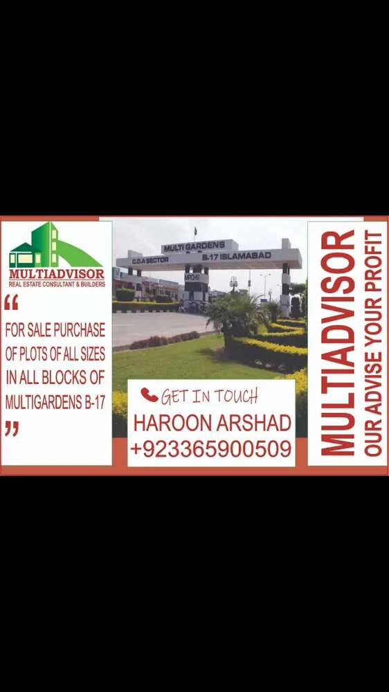 B 17 Block F - Land & Plots for sale in Islamabad | OLX com pk